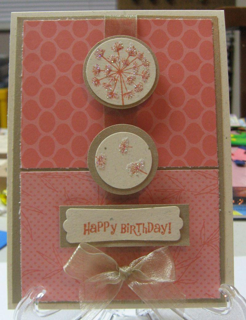 Amber 31 birthday card